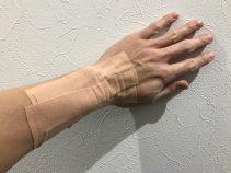 腱鞘炎など手首や足首のテーピングのコツ